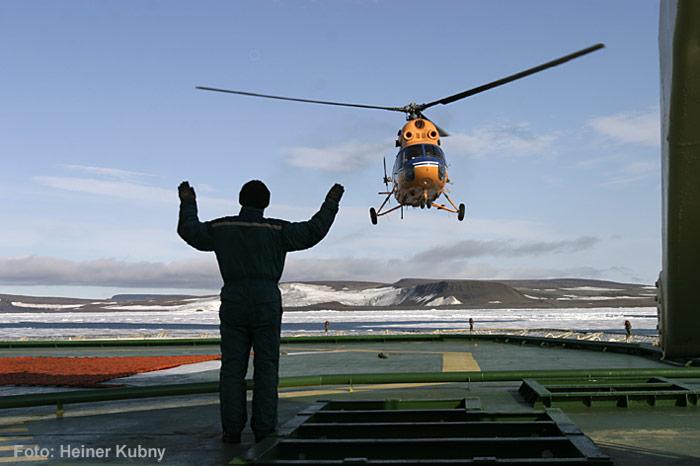 007-Helikopter-Landung
